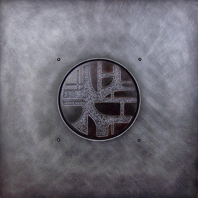 1.Komposisjon, 2008, 35 x 35 x 1 cm, etsa og oljebrent stål