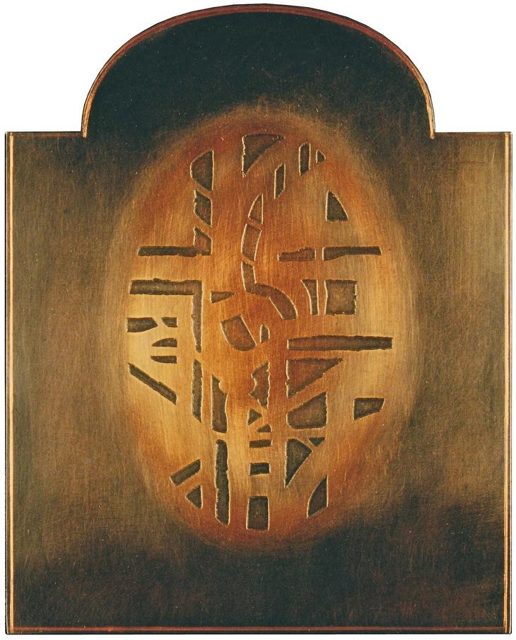 10.Utan tittel, 1999, 22 x 18 x 1 cm, etsa og patinert kopar