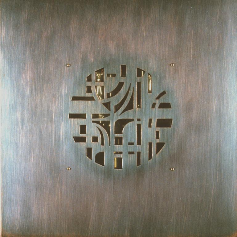 17.Komposisjon, 1999, 30 x 30 x 1 cm, patinert kopar og rustfritt staal