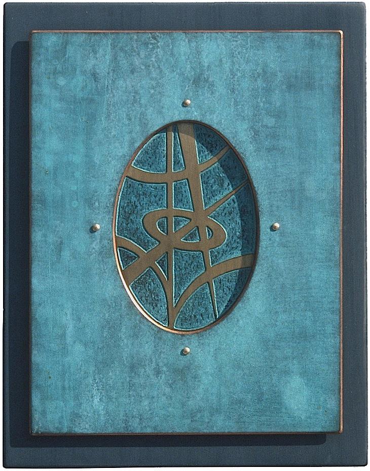 6.Glugge 1, 1999, 27,5 x 23 x 2 cm, etsa og patinert kopar på treplate