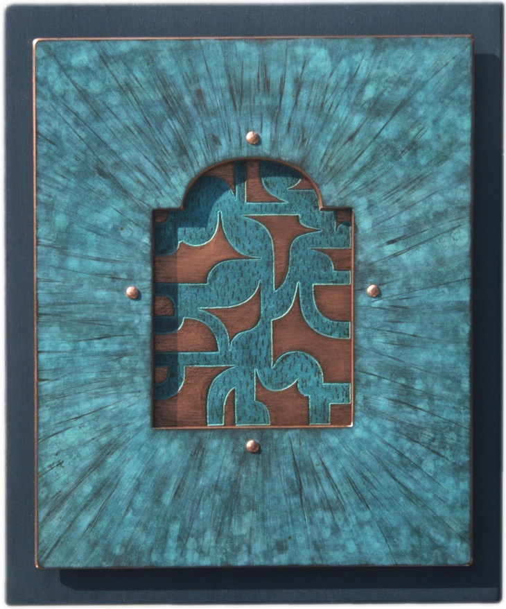 8.Glugge 3, 1999, 27,5 x 23 x 2 cm, etsa og patinert kopar på treplate
